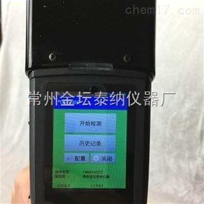 TN800系列非甲烷总烃测定仪
