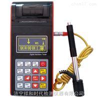 HLN-IIA型便携式里氏硬度计(带打印)