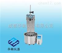 WD1000圓形水浴氮吹儀(12位)