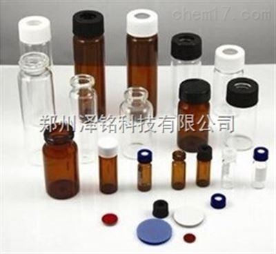 20ml圆底顶空瓶/20ML气相色谱分析瓶 进样瓶
