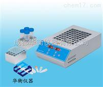DH100-4干式恒溫器