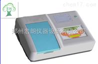 18通道农残仪安晟NCF-1020农药残留快速检测仪