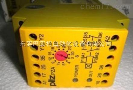 德国pilz皮尔兹继电器原装产品