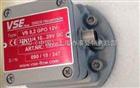 德国VSE齿轮流量计VS0.02 GPO 12V-10-28VDC