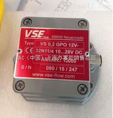 德国VSE齿轮流量计VS1ER012V31N0/X