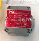 德国VSE威仕齿轮流量计VS0.1GP012V-12N11/3