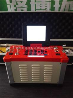 路博LB-62型烟气分析仪的系统密码是多少