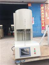 TN-R1700-20升降式全瓷烤瓷爐