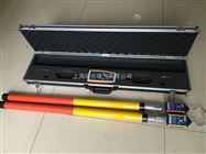 KT6900B全智能无线高低压语音核相仪