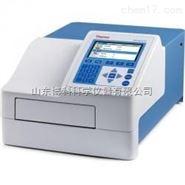 赛默飞酶标仪 一级代理商折扣价格