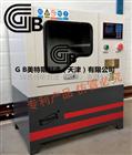 自动型土工布取样器-GB/T13760