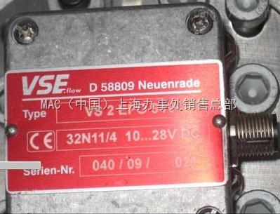 德国VSE威仕齿轮流量计VS2GPO12V-32N21现货