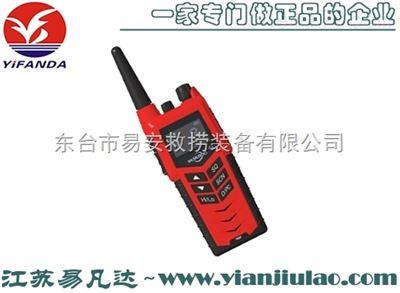 McMurdo SmartFind R8F 防爆双向无线电话
