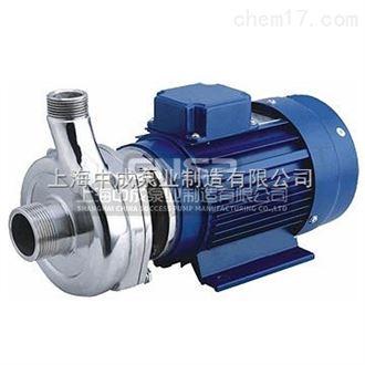 50LQF-18 50LQF-2LQF直联式不锈钢耐腐蚀离心泵