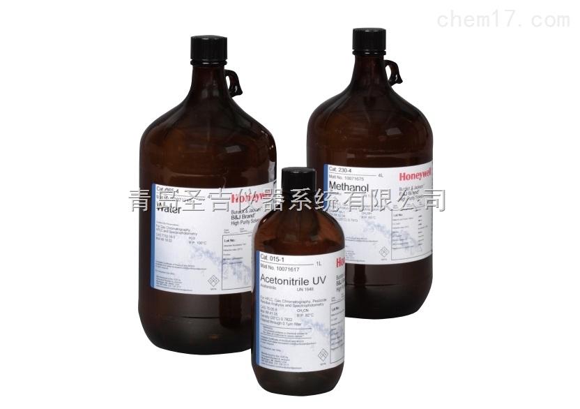 美国Honeywell 色谱试剂 甲醇乙腈正己烷等
