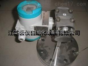 西门子单法兰液位变送器批发采购 7MF4633