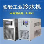 冷水机冷却水循环机低温恒温槽