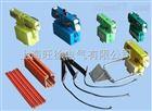 单极铝合金节能优质滑触线