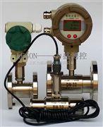 DN25輕油流量計
