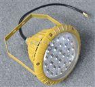 辽阳BAX1207染料间壁挂防爆防腐泛光照明灯