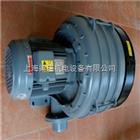 HTB100-505台湾全风HTB多段式鼓风机