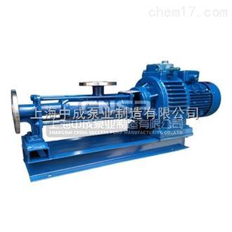 G20-1 G35-1 G50-手动无级调速单螺杆泵