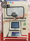 自動土工布動態穿孔試驗儀-GB/T17630