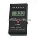 EST101型综合维护保养检测仪器配备防爆静电电压表