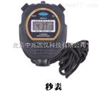 消防检测工具设备综合维护检测仪数字秒表