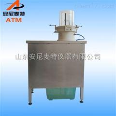 AT-CP-200AAT-CP-200A型水循环抄片器