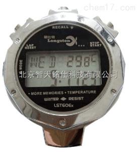 防爆计时器-北京柯安盾新发防爆秒表