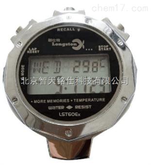 *防爆秒表計時器SC100EX