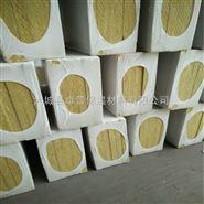 现货5公分防火岩棉板规格