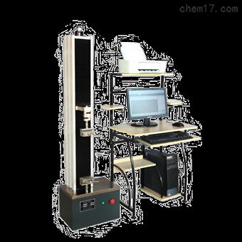 拉伸強度測試儀塑料薄膜拉伸強度試驗機