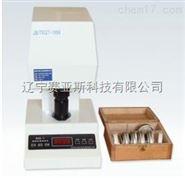 光学实验白度测定仪