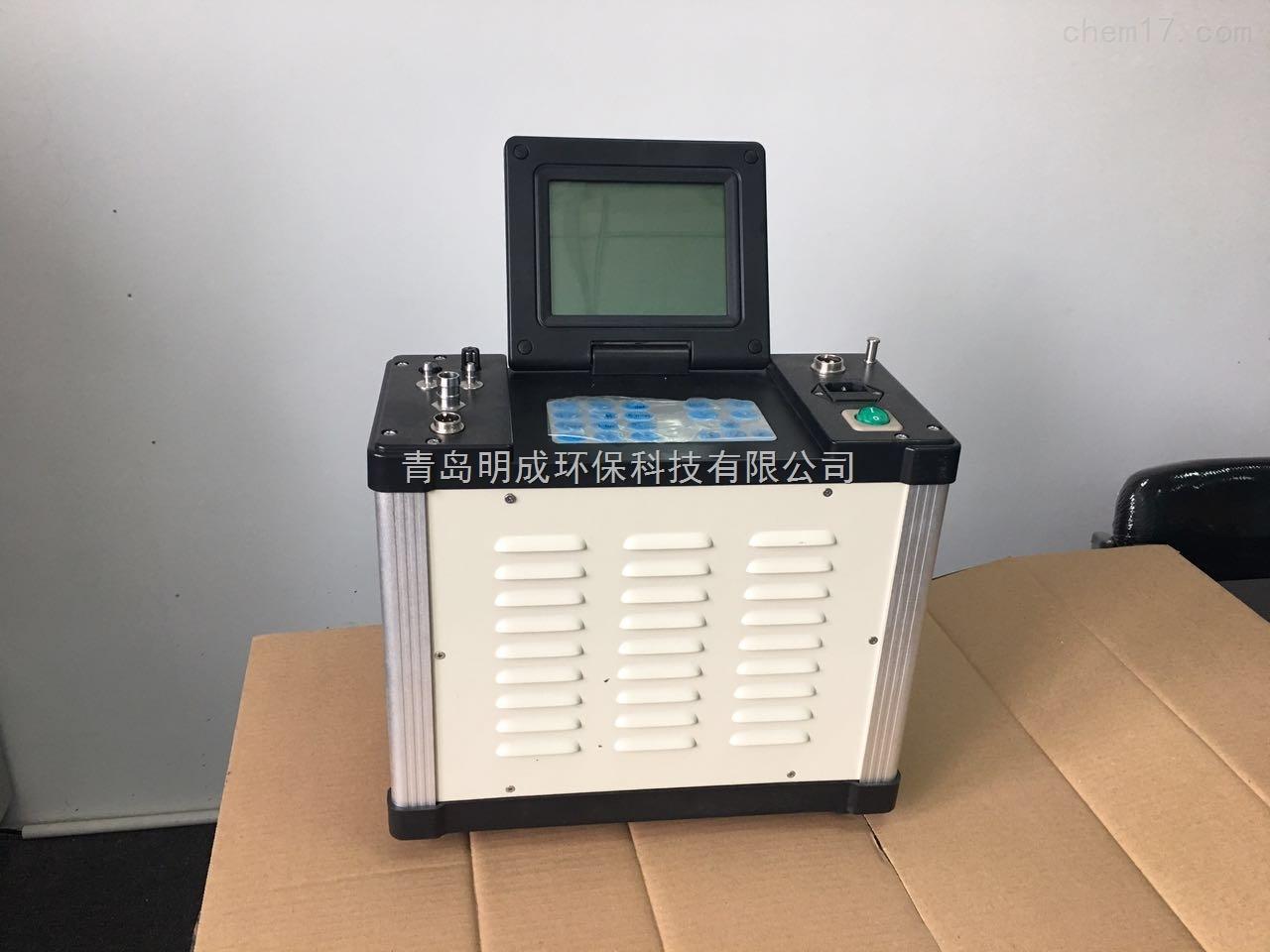 青岛明成MC-70C多参数多功能烟气烟尘分析仪