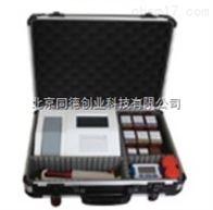 TD-KZL全自动大气二氧化硫监测仪