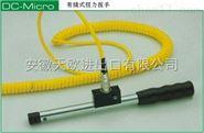 供应德国Honsberg 流量传感器FW1-015GP006