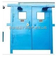 风门自动闭锁装置