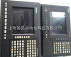 西门子810D欧码加工中心维修