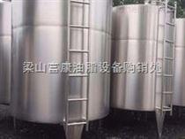 二手2吨不锈钢储罐
