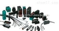概览P+F倍加福紧凑型光电传感器ML100 系列