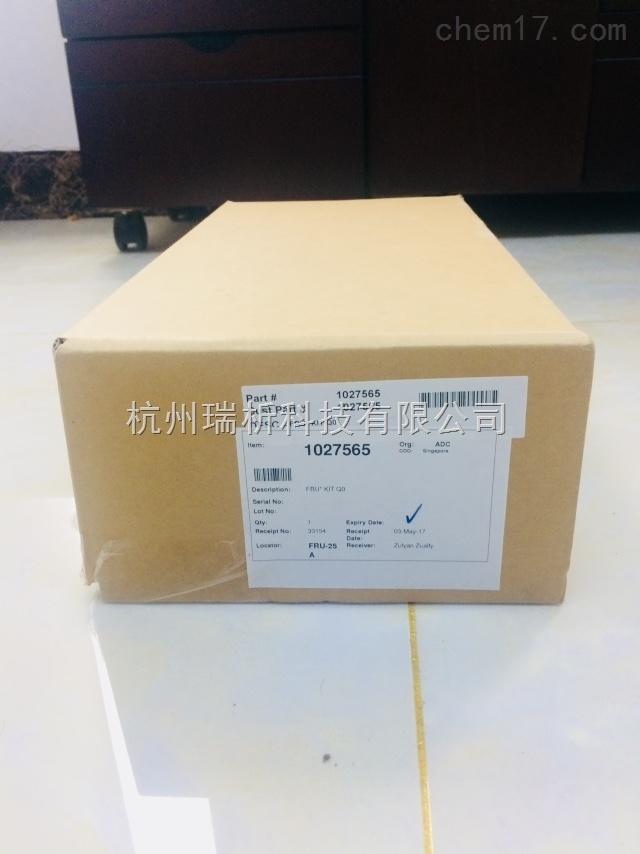 1027565三重四级杆液质联用仪 Q0 质量分析器