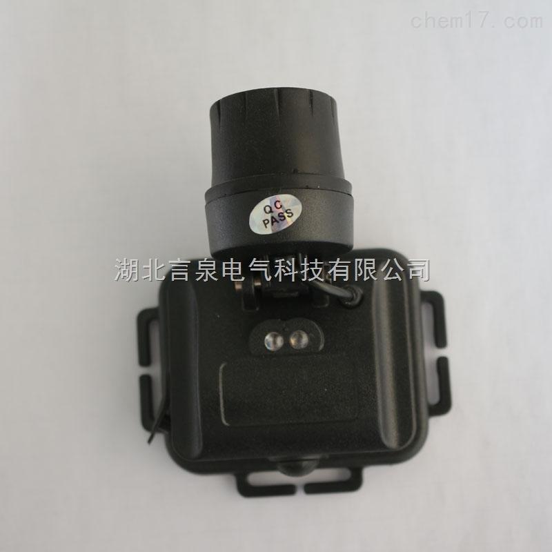 宜昌市安全帽头灯SW2210微型防爆头灯