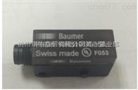 Baumer(堡盟)传感器全系列