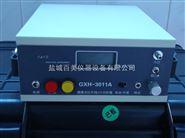 GXH3011A红外线CO分析仪
