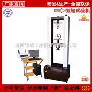 HDW-100恒旭/HENGXU微机控制纸箱压力试验机