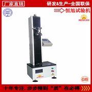 HDS-1液晶显示拉力试验机
