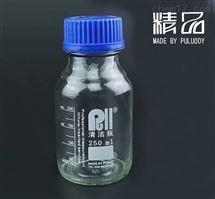 PS 8011批發顆粒度瓶 凈化瓶