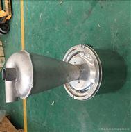小型旋風除塵器